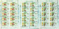 Кубок мира по футболу, Германия'06, 3 M/Л из 10 серий