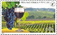 Праздник молдавского вина, 1м; 60 бань