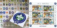 ЕВРОПА'07, буклет из 3 серий