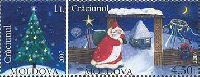 Рождество'07, 2м; 1.0, 4.50 Лей