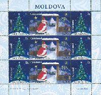 Рождество'07, М/Л из 9м; 1.0 Лей x 6, 4.50 Лей x 3