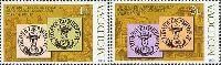 150-летие первой молдавской марки, 2м; 1.0, 3.0 Лей