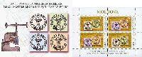 150-летие первой молдавской марки, буклет из 2 серий