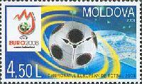 Кубок Европы по футболу, Австрия/Швейцария'08, 1м; 4.50 Лей