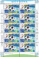 Кубок Европы по футболу, Австрия/Швейцария'08, М/Л из 10м; 4.50 Лей x 10
