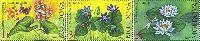 Флора и Фауна Молдовы, 3м; 1.0, 3.0, 5.0 Лей