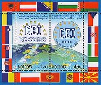 Президенство Молдовы в СЕИ, блок из 2м; 1.20, 4.50 Лей