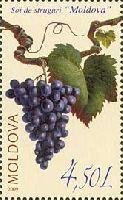 Праздник молдавского вина, 1м; 4.50 Лей