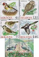 Фауна, Птицы, 4м + блок; 0.85, 1.0, 1.20, 4.50, 8.50 Лей