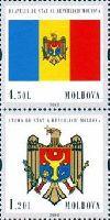 20 лет национальным символам Республики Молдова, 2м в сцепке; 1.20, 4.50 Лей