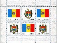20 лет национальным символам Республики Молдова, М/Л из 3 серий