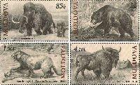 Доисторические животные, 4м; 0.85, 1.0, 1.20, 4.20 Лей