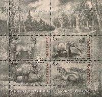 Доисторические животные, блок из 4м; 1.20, 1.50, 5.40, 8.50 Лей