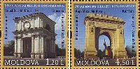 Совместный выпуск Молдова-Румыния, 20-летие дипломатических отношений, 2м; 1.20, 4.50 Лей
