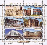 575 лет городу Кишиневу, блок из 5м и купона; 0.85, 1.20, 2.0, 3.85, 5.40 Лей