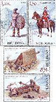 Средневековая Молдова, 4м; 0.85, 1.20, 1.50, 5.40 Лей