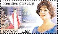 Оперная певица Мария Биешу, 1м; 1.20 Лея