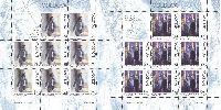 М. Эминеску в живописи, 2 M/Л из 8 серий и купона