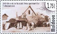 Бессарабские немцы, 1м; 1.75 Лея