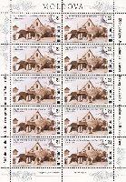 Бессарабские немцы, М/Л из 8м и купона; 1.75 Лея x 8