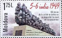 Депортации 1949 года, 1м; 1.75 Лей