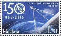 Международный Союз электросвязи, 1м; 1.75 Лея