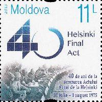 40 лет подписания Хельсинкского Заключительного акта, 1м; 11.0 Лея