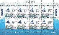 40 лет подписания Хельсинкского Заключительного акта, М/Л из 8м; 11.0 Лея x 8