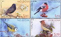 Фауна, Птицы, 4м; 1.20, 1.75, 4.0, 5.75 Лей
