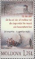 Депортации 1951 года, 1м; 1.75 Лей