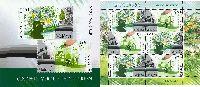 ЕВРОПА'16, Буклет из 3 серий