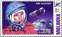 Надпечатка нового номинала на № 192 (40 лет первого полета человека в космос), 1м; 11.0 Лей