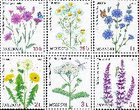 Cтандарты, Полевые цветы, 6м; 0.10, 0.25, 1.0, 2.0, 3.0, 5.0 Лей