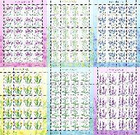 Cтандарты, Полевые цветы, 6 М/Л из 20 серий