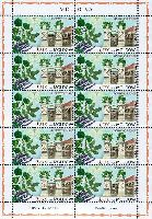 Праздник Святой Троицы, М/Л из 10м; 1.75 Лея x 10