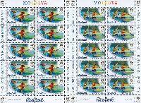 Олимпийские игры в Рио-де-Жанейро'16, 2 М/Л из 10 серий