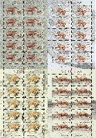 Вымершие животные Молдовы, 4 М/Л из 10 серий