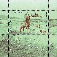 Вымершие животные Молдовы, блок; 15.50 Лей
