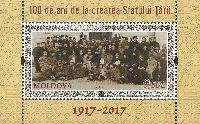 100-летие провозглашения Молдавской Народной республики, блок; 9.50 Лей