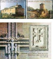 Христианство в Армении, 2м + блок; 160, 210; 650 Драм