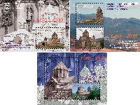 Монастырь Гандзасар в Карабахе, 2 блока из 2м + блок; 70, 120, 450, 550, 650 Драм