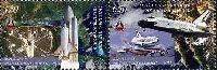 30 лет запуска американского многоразового космического корабля, 2м; 120, 650 Драм