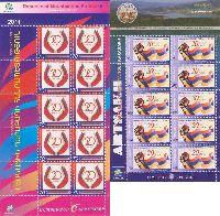 20 Годовщина Независимости Нагорного Карабаха, 2 М/Л из 10 серий