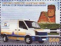 ЕВРОПА'13, 1м; 500 Драм