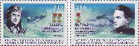 Боевые лётчики - уроженцы Карабаха, 2м; 240, 350 Драм