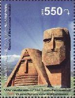 """Мы - наши горы"", 1м; 550 Драм"