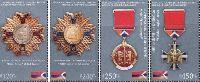 Ордена Нагорного Карабаха, 4м; 120, 240, 250, 450 Драм