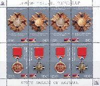 Ордена Нагорного Карабаха, М/Л из 2 серий