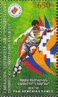 VI Пан-армянские игры, 1м; 650 Драм