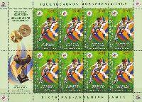 VI Пан-армянские игры, М/Л из 8м и 2 купонов; 650 Драм х 8